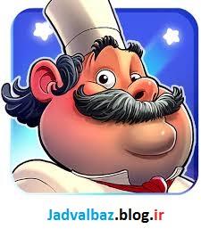 <strong>جواب</strong> کامل <strong>بازی</strong> <strong>ارثیه</strong> <strong>آقام</strong> - jadvalbaz.blog.ir