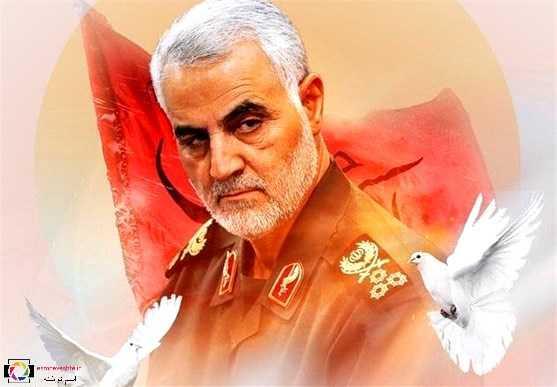 عکس پروفایل شهادت سردار سلیمانی
