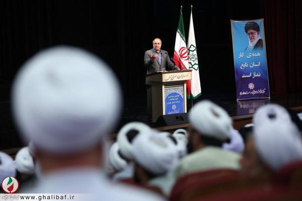 همایش سراسری ائمه جماعات مساجد شهر تهران