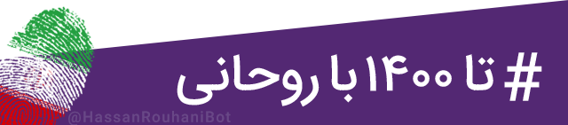 http://bayanbox.ir/view/6470881030518342160/rbn.png