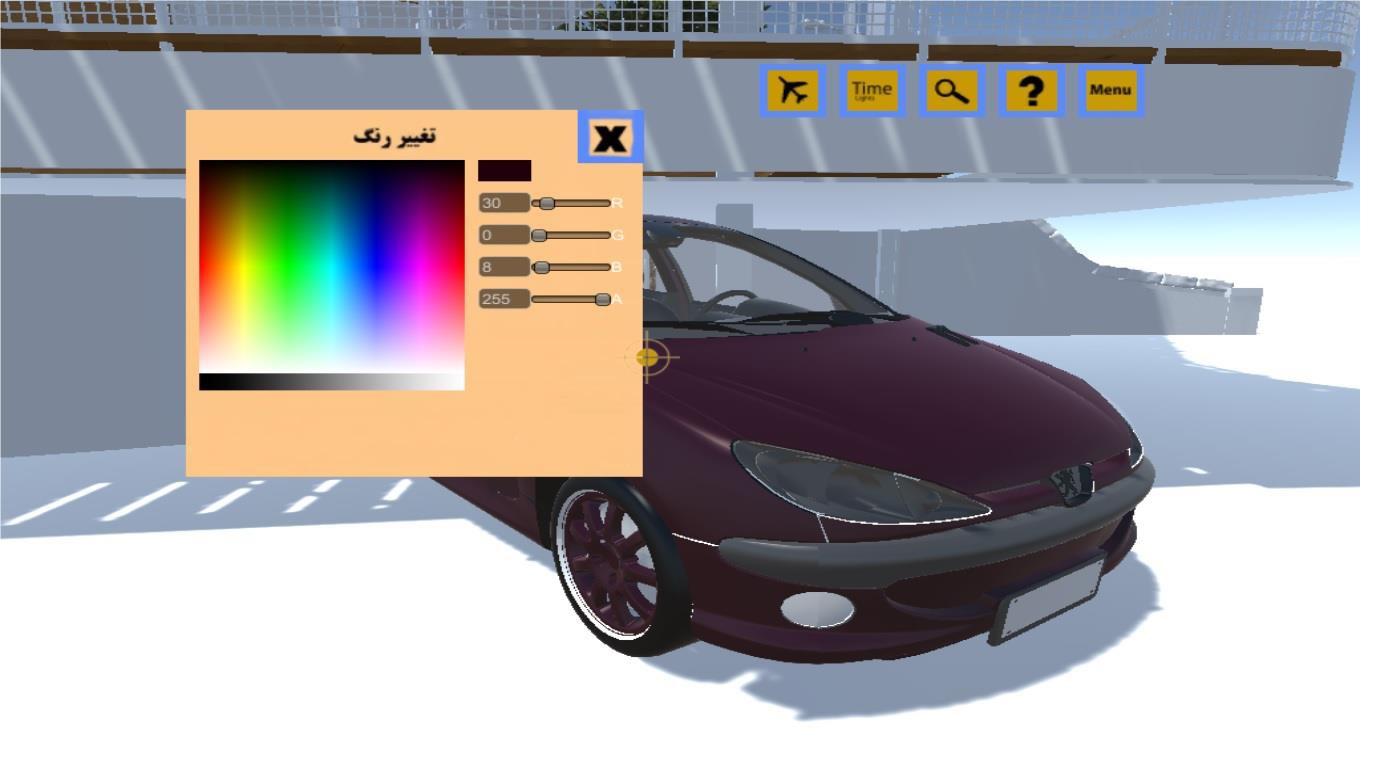 پروژه ویژوالیزیشن معماری تعامل بصری احمد کرمی بوکان2.jpg
