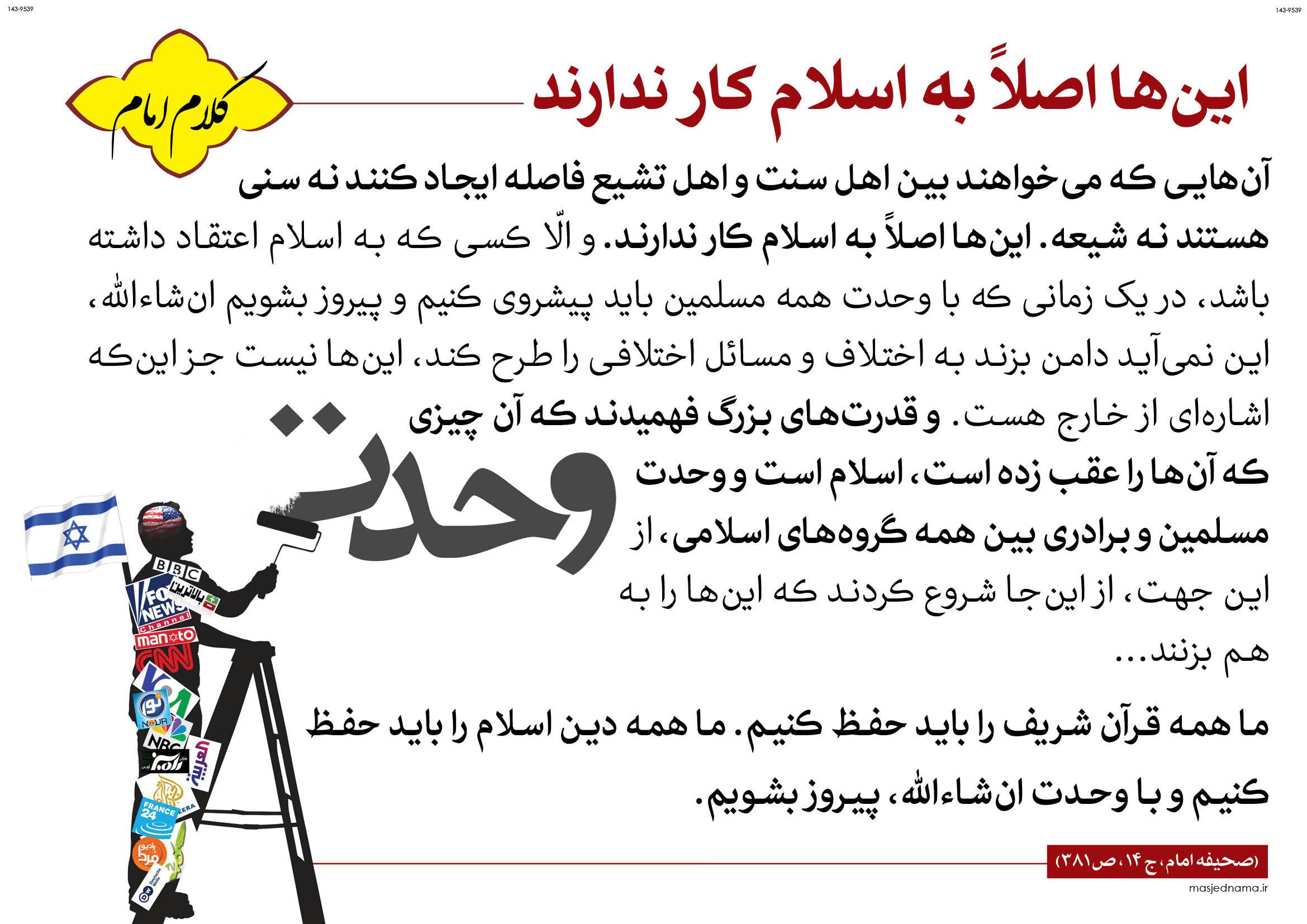 حسینیه وفرهنگسرای سیدالشهداء