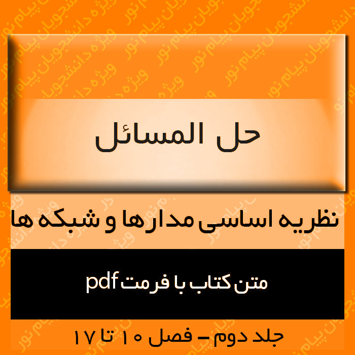 http://bayanbox.ir/view/6480031179420137622/x172.jpg