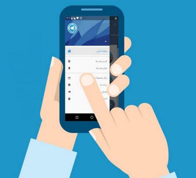 افزایش تضمینی ممبر در تلگرام, تلگرام