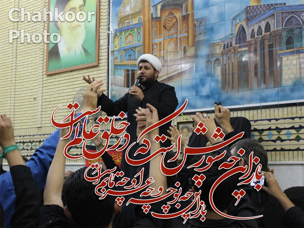 http://bayanbox.ir/view/6512207276861324023/heidari-94-l.jpg