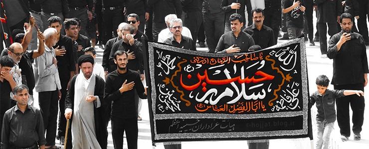 گزارش تصویری از عزاداری باشکوه روز عاشورا حسینی در استان بوشهر