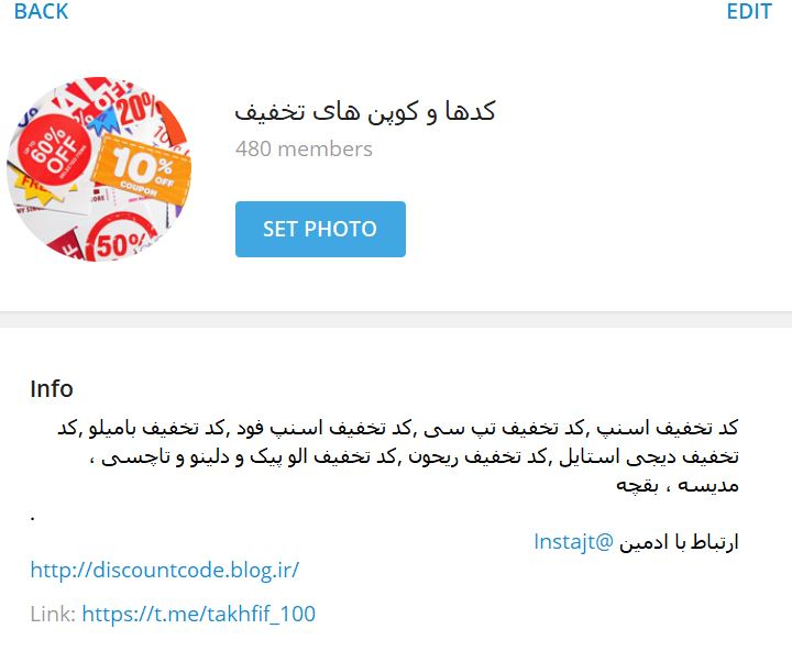 http://bayanbox.ir/view/6531465108539679395/takhfif.jpg