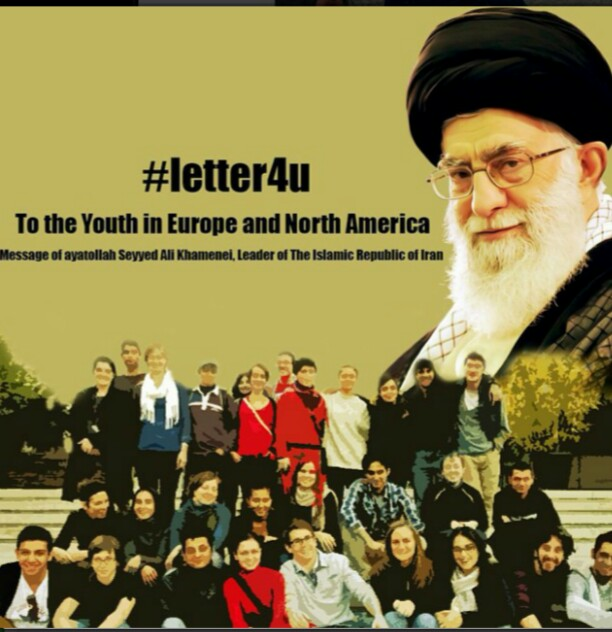 Message of ayatollah Seyyed Ali Khamenei, Leader of The Islamic Republic of Iran