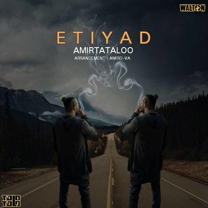 امیر تتلو - اعتیاد, Amir Tataloo - Etiyad