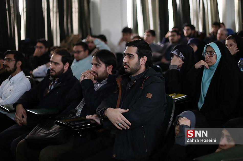 اکران مستند ایکسونامی دانشگاه تهران