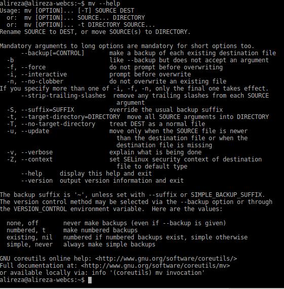 دستور help -- نمایش اطلاعات مفید دستور