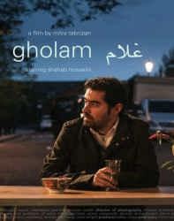 دانلود فیلم ایرانی غلام