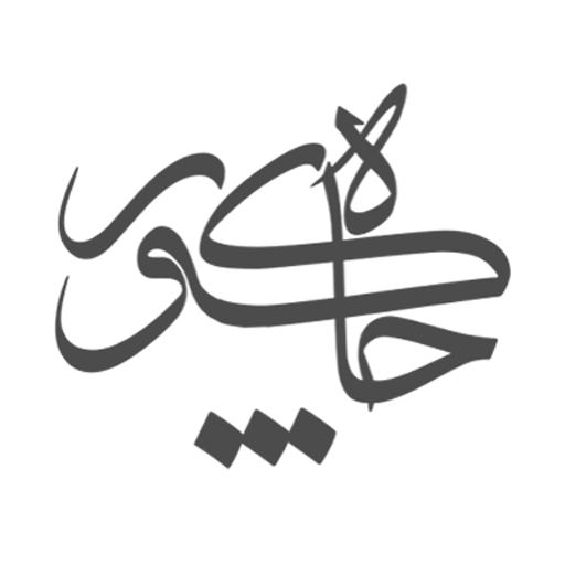 http://bayanbox.ir/view/6584825370838860643/chahkowr-logo.png