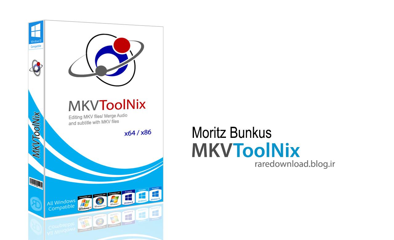 نرم افزار MKVToolnix