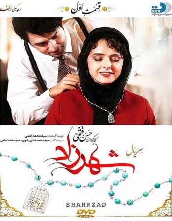 http://bayanbox.ir/view/6596464376416052530/Shahrzad-E01.jpg