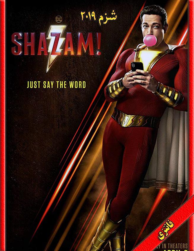 دانلود فیلم Shazam! 2019
