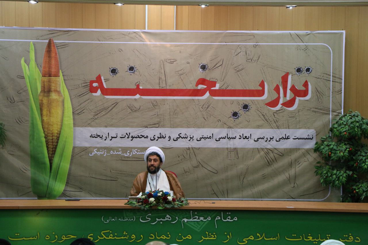 متن مجری برای قبل از سرود ملی رسم الخط نام مبارک الله و چهارده معصوم علیهم السلام