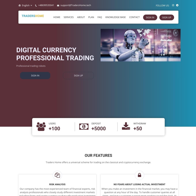سایت سرمایه گذاری TradersHome
