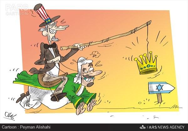 شبهه!!!!!! مرگ بر آل سعود؟؟؟