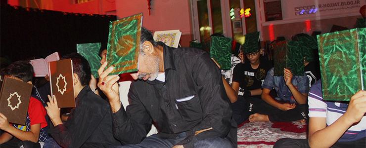 23عکس از مراسم احیاء شب های قدر و شهادت امام علی (ع) در بوشهر