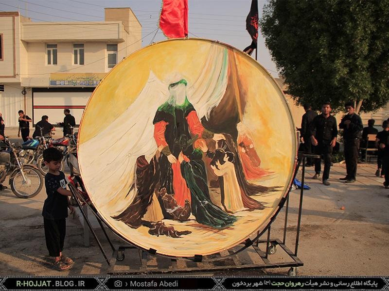 عزاداری روز تاسوعا حسینی در شهر بردخون