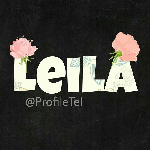 عکس پروفایل اسم لیلا