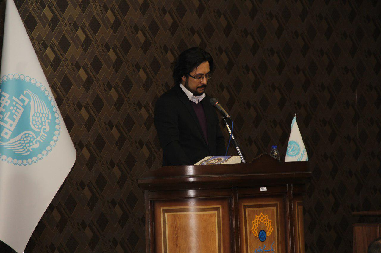 اجرای رویداد | دانشگاه تهران