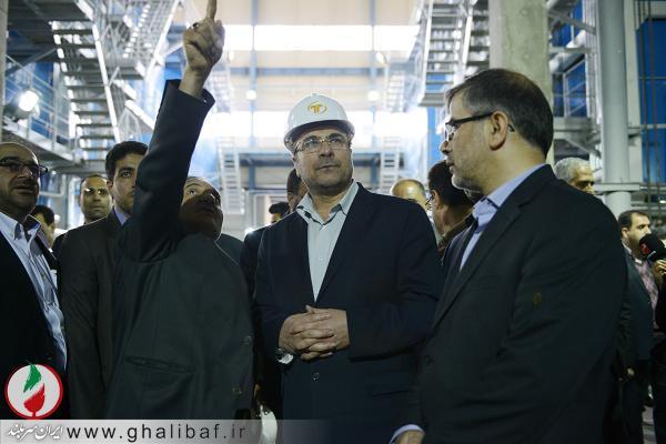 مراسم افتتاح اولین نیروگاه زباله سوز کشور
