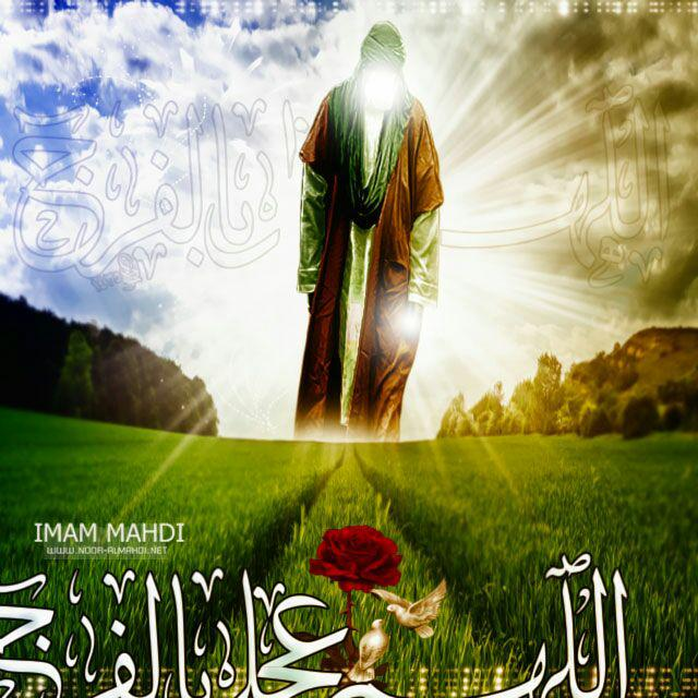 son of man ( imam mahdi )
