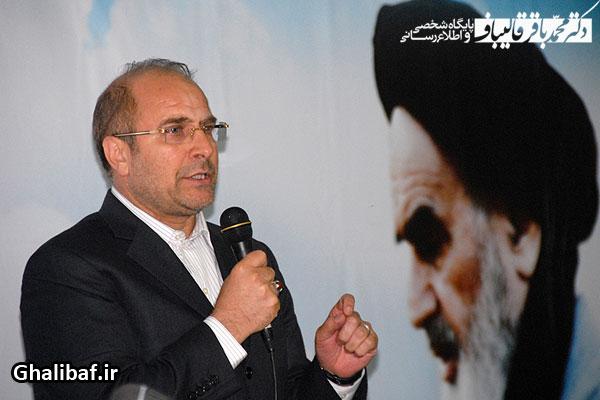 مراسم تجدید میثاق کارکنان شهرداری تهران با آرمان های حضرت امام (ره)