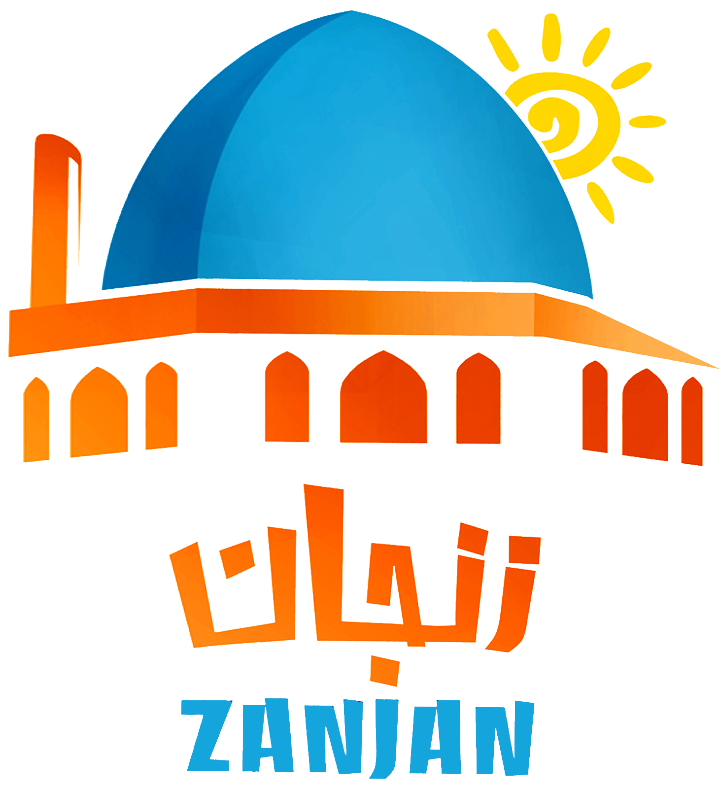 Zanjan Travel & Tourism Guide