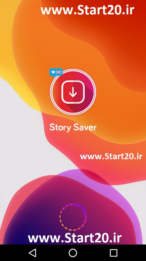 دانلود نرم افزار story save
