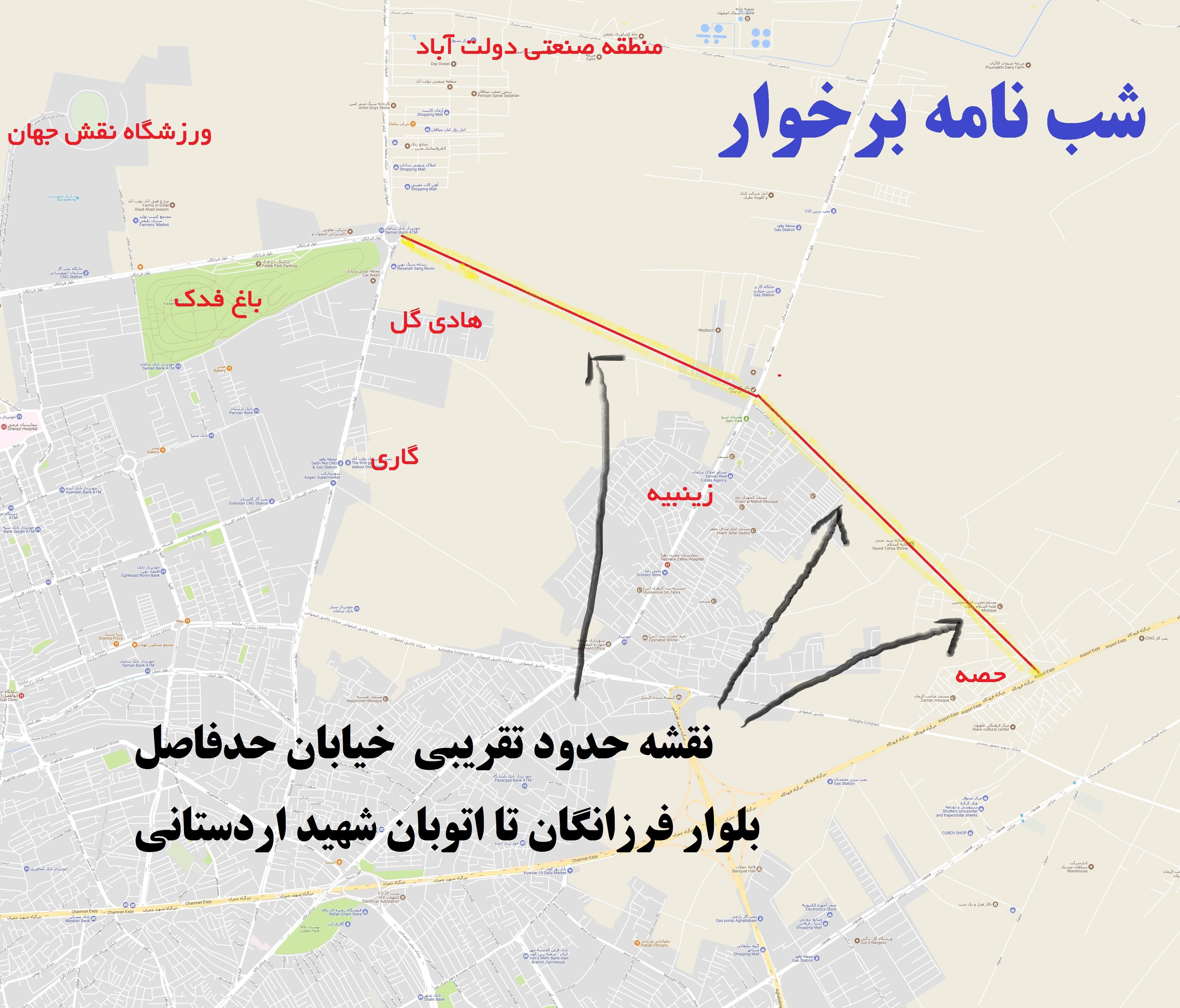 شهرداری منطقه 14 اصفهان