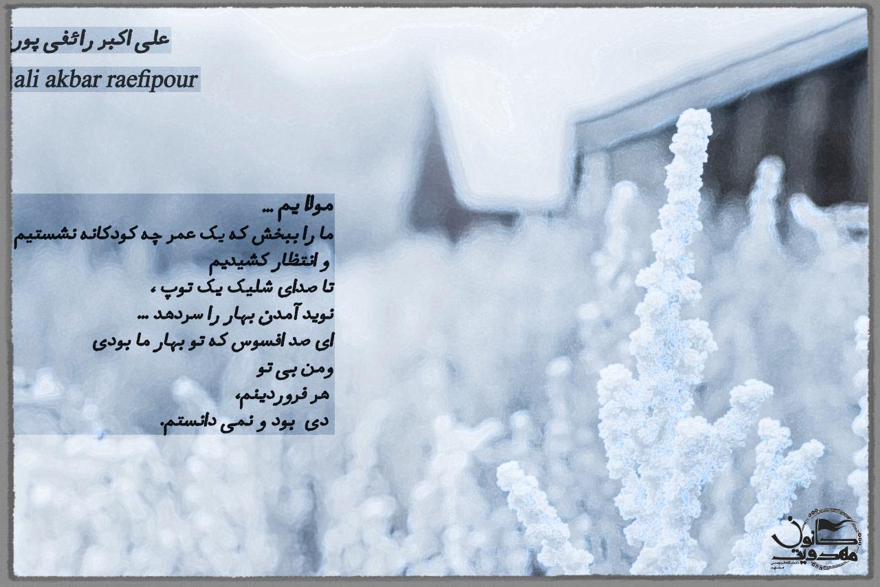 http://bayanbox.ir/view/6824150614451414822/bahar-3.jpg