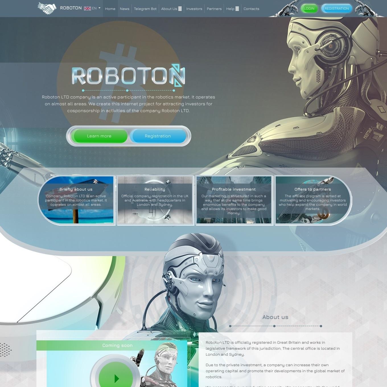 سایت سرمایه گذاری Roboton