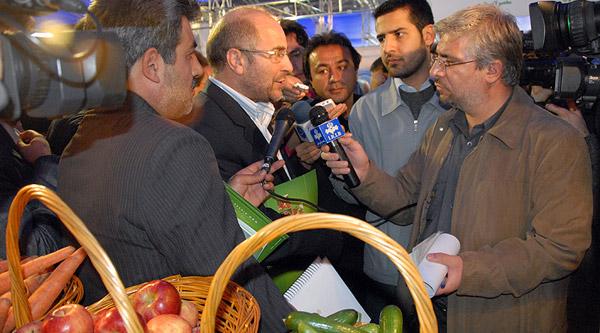 دومین جشنواره معرفی و عرضه محصولات کشاورزی سالم و ارگانیک