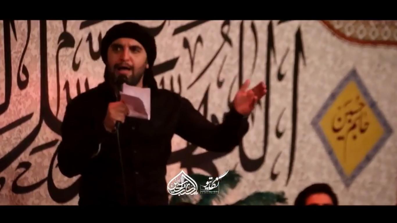 کربلایی حمید علیمی | دهه سوم ماه صفر - حسینیه آیت الله شاهرودی