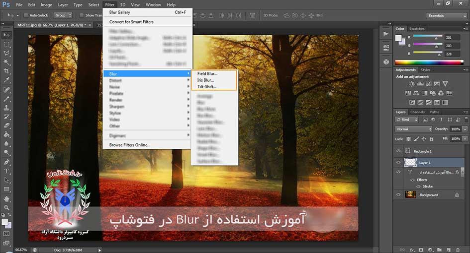 استفاده از Blur در فتوشاپ Cs6