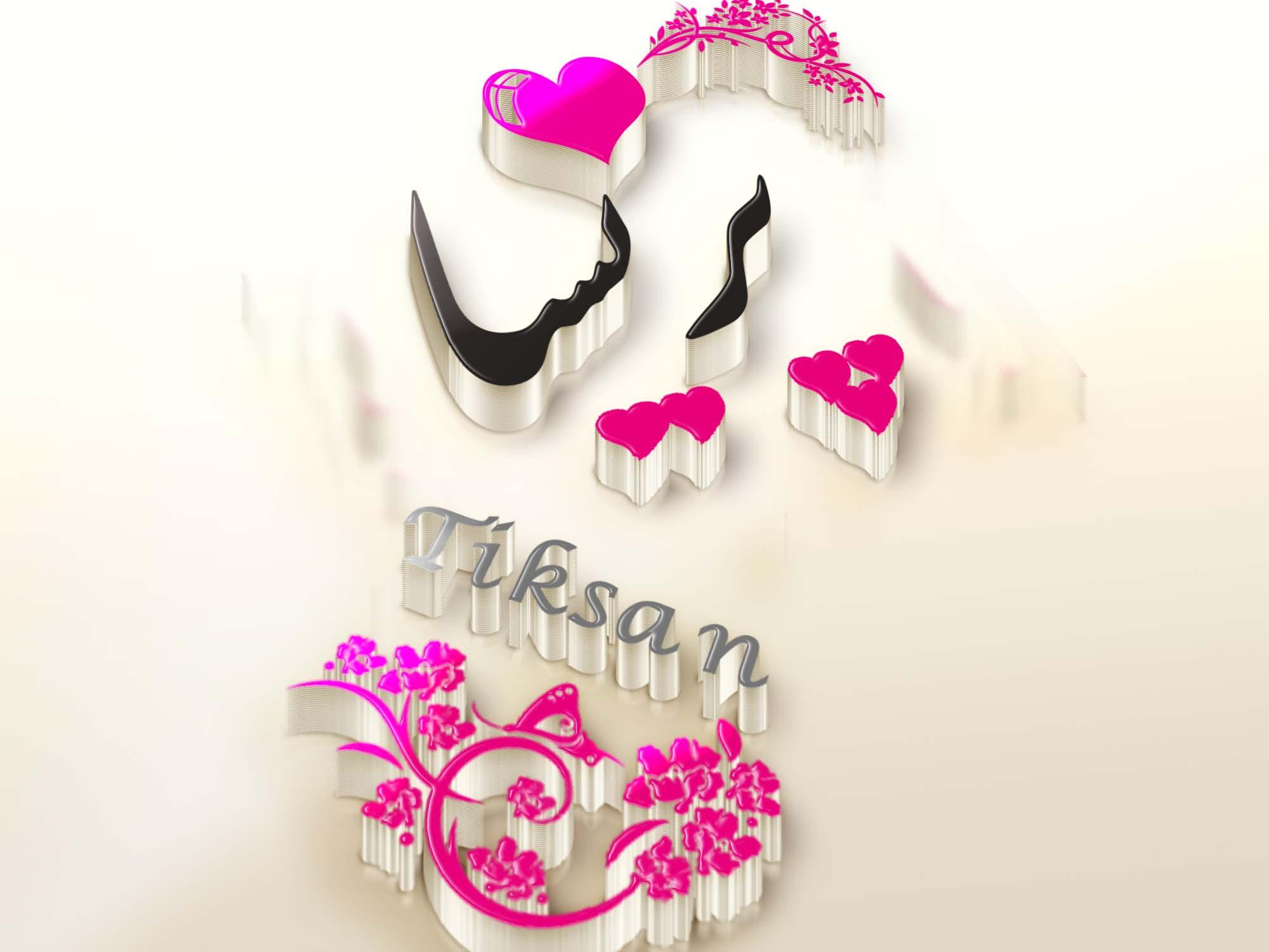 استیکر فارسی تلگرام جدید