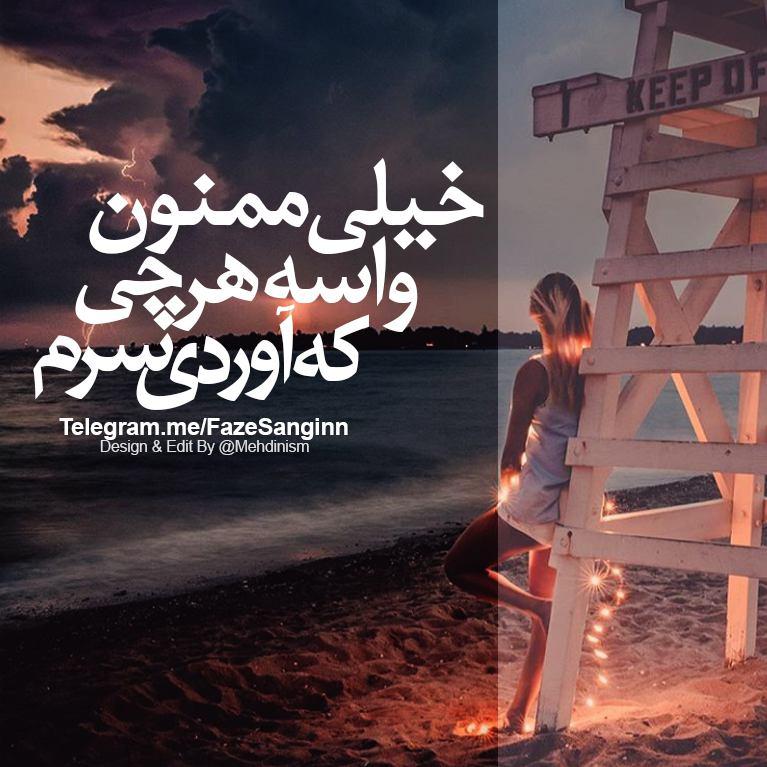عکس نوشته 96