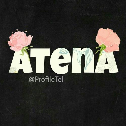 عکس پروفایل اسم آتنا