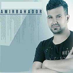 کد آهنگ پیشواز ایرانسل امیر بهادر