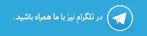 http://bayanbox.ir/view/6936311397376409971/telegram-logo1.jpg
