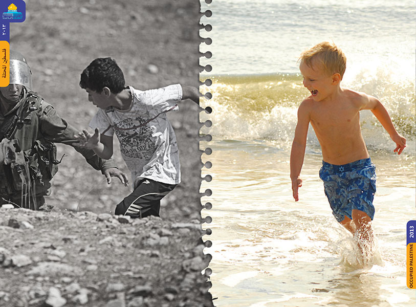 از فلسطین تا فلسطین | from Palestine to Palestine! / 2013