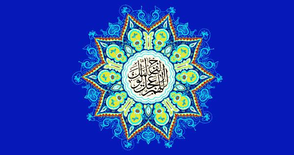 ایام فاطمیه دوم 1394 محمد دورکی(پخش نشده)