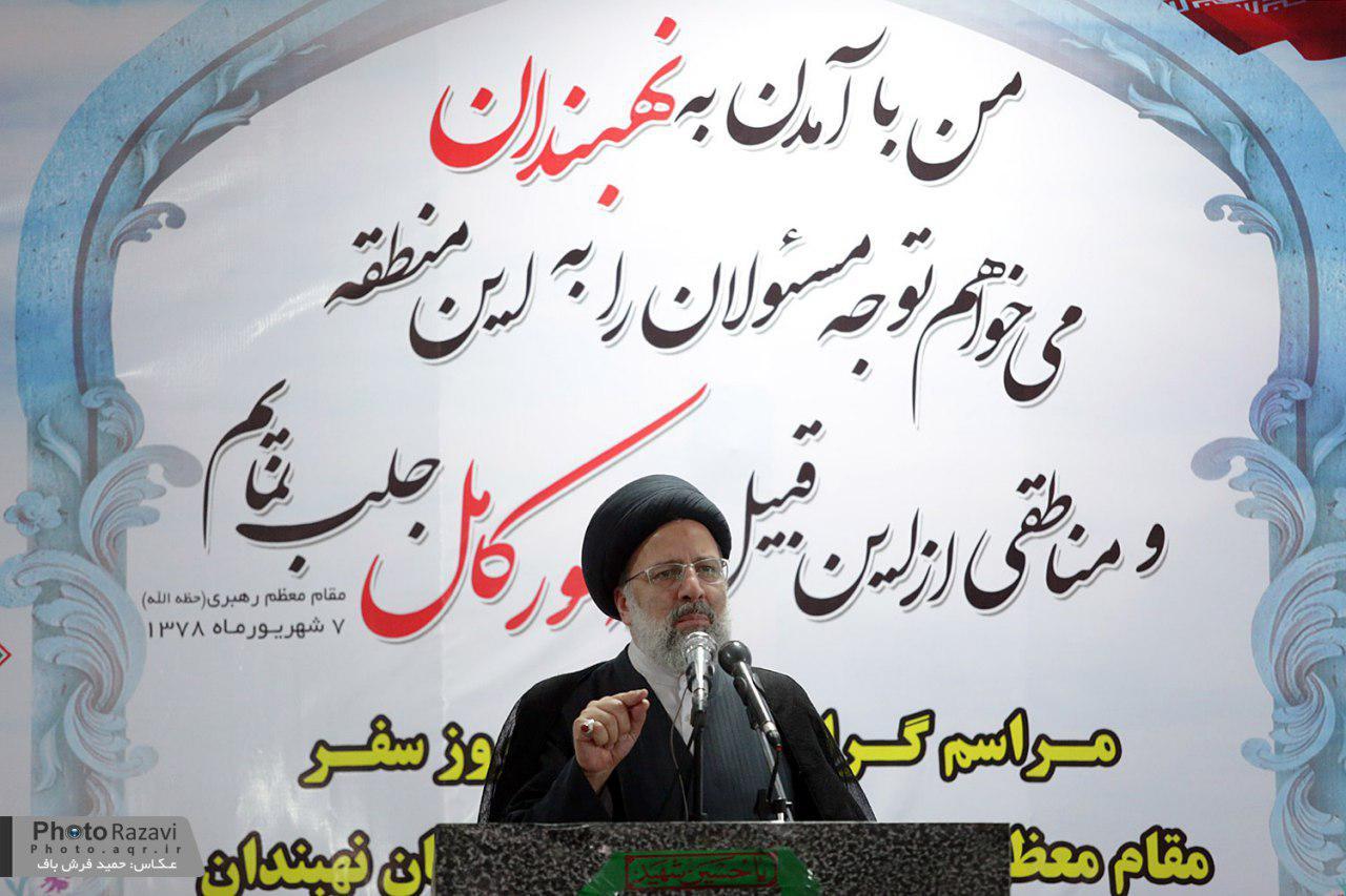 گزارش تصویری: سخنرانی حجت الاسلام رئیسی در مراسم گرامیداشت سالروزحضور رهبر معظم انقلاب درشهرستان نهبندان