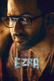 دانلود فیلم Ezra 2017 با زیرنویس فارسی