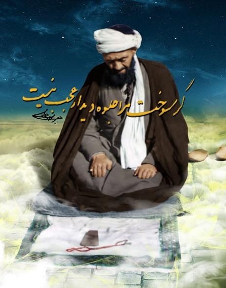 Image result for آیت الله محمد جواد انصاری همدانی