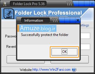 app for locking on folders