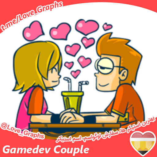 Gamedev Couple